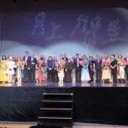 Mondorf Chinese New Year Gala 2018
