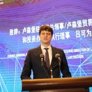 CHINALUX Supports Trade Mission to China