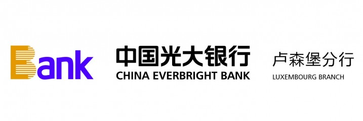 China Everbright Bank Luxembourg Branch