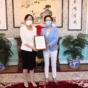 CHINESE AMBASSADOR TO LUXEMBOURG, HE MRS. YANG XIAORONG MET WITH CHINALUX