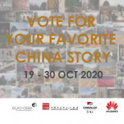 Voting period for Digital Gallery – My Story in China